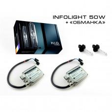 Комплект ксенона Infolight 50W Can-Bus