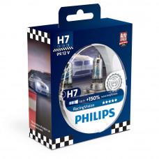 Галогенная лампа PHILIPS H7 Racing Vision +150% 12972RVS2