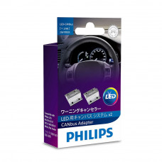 Обманка Philips 21W Can-bus LED Control Unit