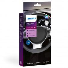 Обманка Philips H4 Can-bus LED Control Unit