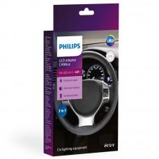 Обманка Philips H7 Can-bus LED Control Unit