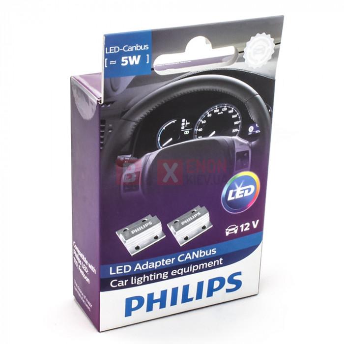 Обманка Philips 5W Can-bus LED Control Unit